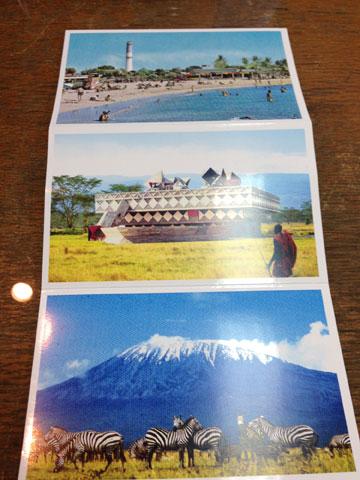 גלויות שנה טובה מבת ימבו וערים נוספות בעדן (צילום: איתי כ''ץ)