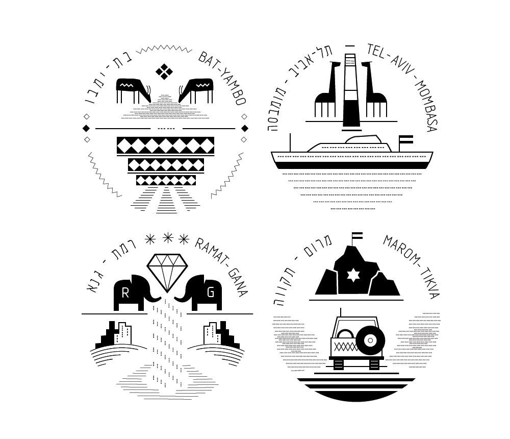 סמלי הערים הגדולות: תל אביב מומבאסה, רמת גנא, בת ימבו, מרום תקווה. כבוד לבעלי החיים בעבודת מיתוג שלא שוכחת דבר