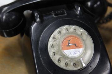 סמל הדואר בטלפון של המנהיג