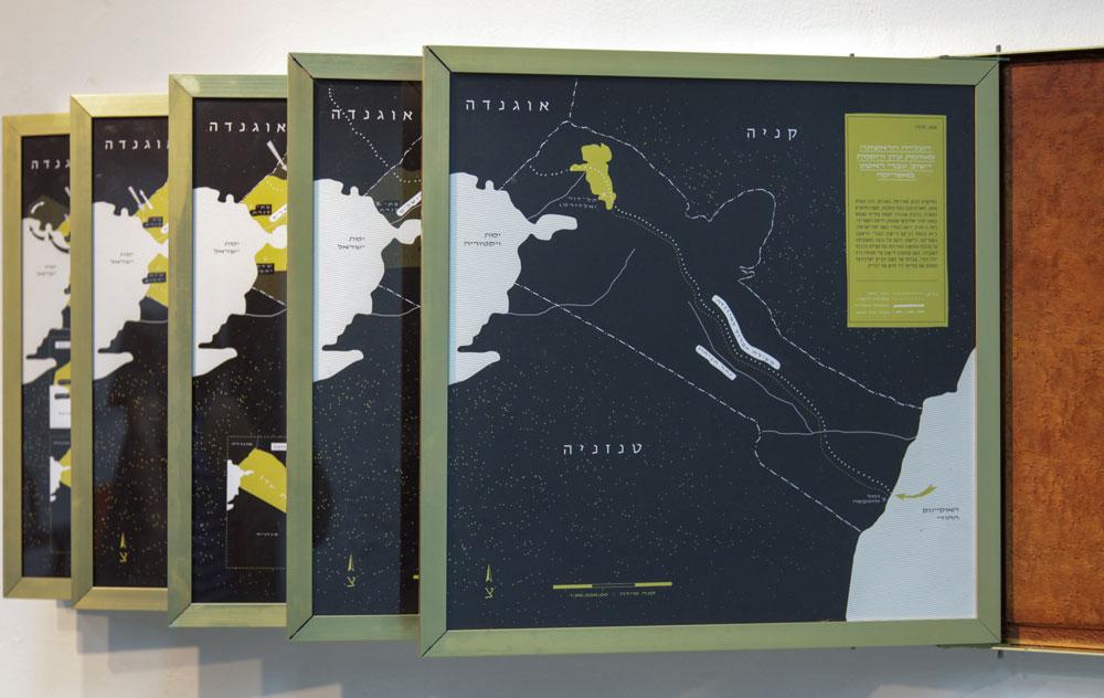 מפות הלחימה של צבא עדן מול האויבים שלו במדינות השכנות לאוגנדה. ימת ויקטוריה היא ימת ישראל