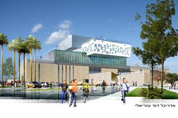 ההדמיה של בית הספר לאדריכלות באוניברסיטת תל אביב, בתכנונו של דוד עזריאלי. התורם הוא גם האדריכל ולהיפך (הדמיה: יח''צ עזריאלי)