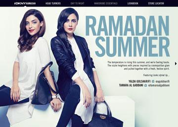 עשו את זה קודם: קולקציית הרמדאן של DKNY (מתוך: www.dkny)