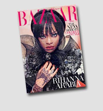 ריהאנה על שער מגזין Harper's Bazzar Arabia