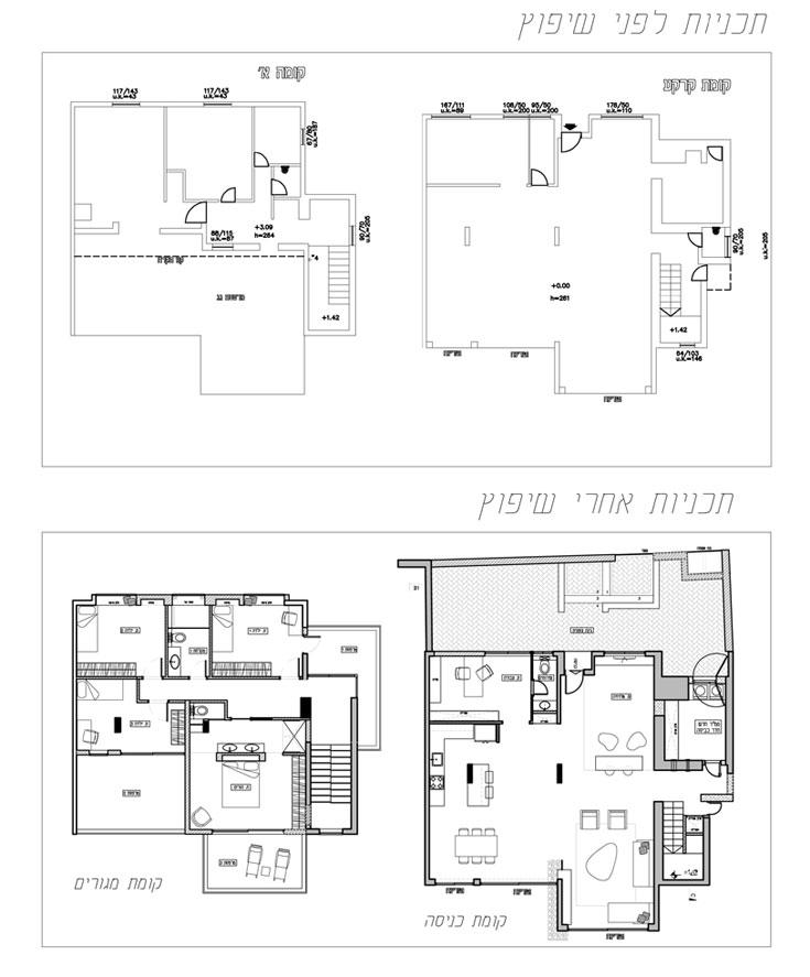 """תוכנית הבית """"לפני"""" (למעלה) ו""""אחרי"""" (למטה). בקומת הכניסה נעשה שיפוץ קל בלבד: חדר הביטחון הישן הפך לחדר כביסה ושירות המשמש גם כממ""""ד.  קומת המגורים תוכננה מחדש, וחלק מהמרפסת נסגר והפך לחדר השינה של ההורים (תכנית: ליאת הדס)"""