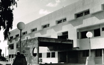 ''שיפא'' בשנות השמונים. פרויקט ישראלי (צילום: גרשון צפור, אוסף גרשון צפור, ארכיון אדריכלות ישראל )