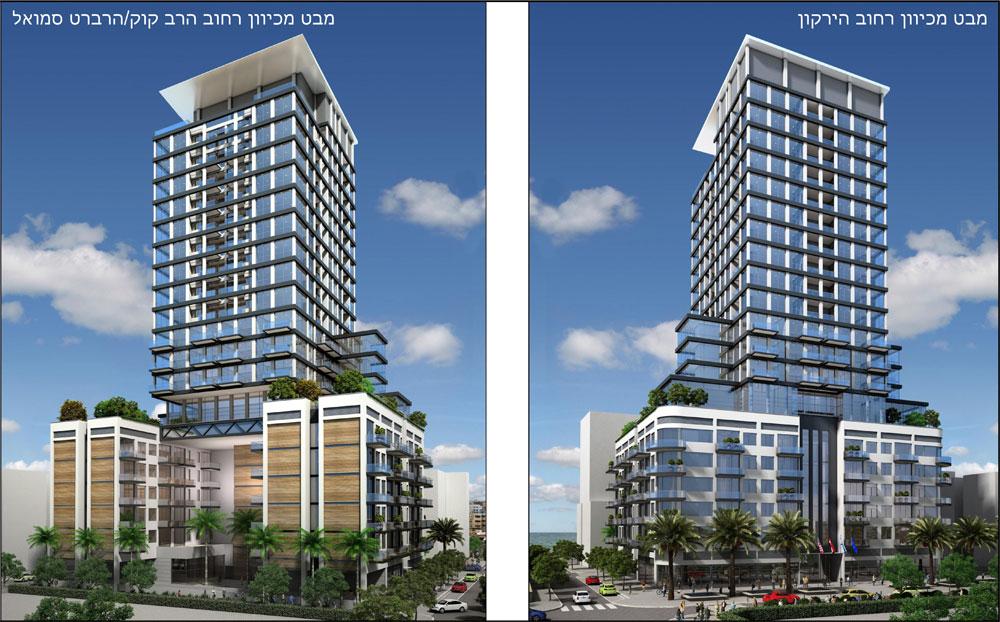כך אמור להיראות המגדל ברחוב הירקון 33-37, בין הרחובות הירקון, הרברט סמואל, הרב קוק וגאולה (מבט מהחוף לעומת מבט מהרחוב)