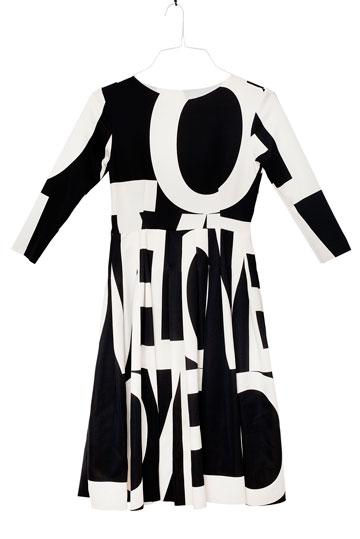 שמלה שאני עיצבתי (5). החזירה אותי לתודעה כמעצבת ואפשרה לי להאמין בעצמי (צילום: ענבל מרמרי)