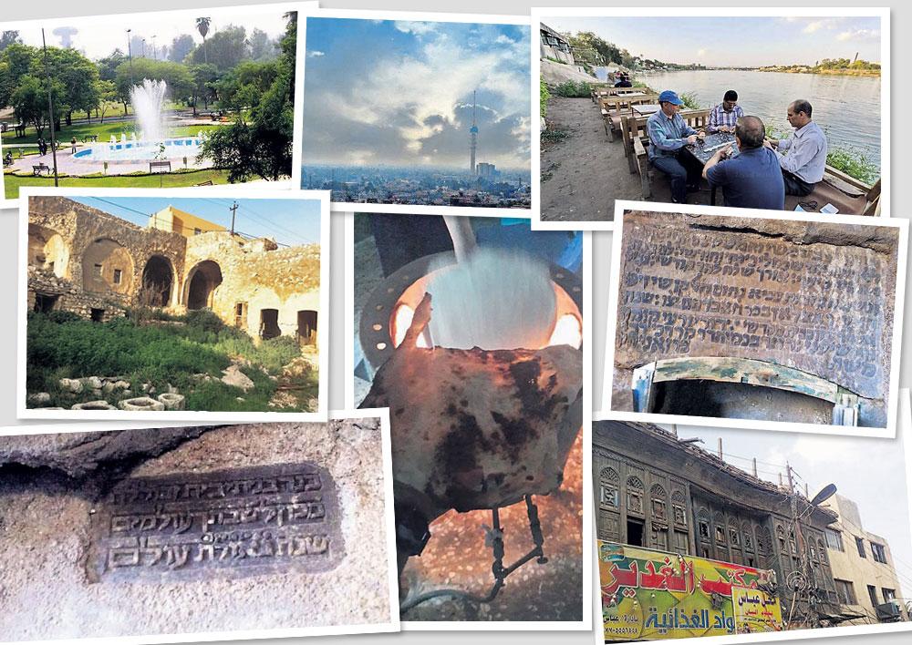 תמונות שנשלחו מעיראק: בתים שהשאירו בבגדד משפחות יהודיות, מרכז העיר וקבר נחום הנביא כפי שהם נראים היום