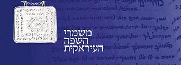 הלוגו של קבוצת הפייסבוק