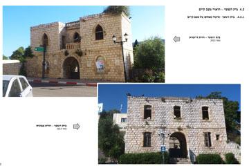 בזה השער. לקראת שימורו של הבניין ההיסטורי (באדיבות המועצה לשימור אתרי מורשת בישראל, אדר' גלי גלעדי)