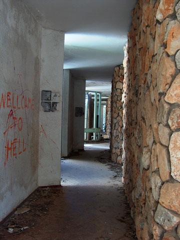בית בוסל בתכנונו של יעקב רכטר (צילום: מיכאל יעקובסון)