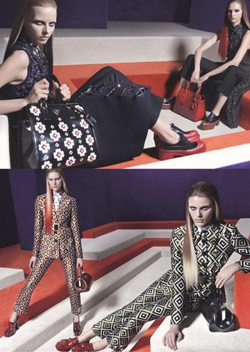 פראדה. עולם האופנה מתעצב בצורות גיאומטריות