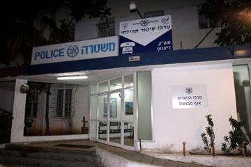 התחנה בדיזנגוף. נקודות המשטרה בת''א הופכות לפרויקטים נדל''ניים (צילום: יריב כץ)