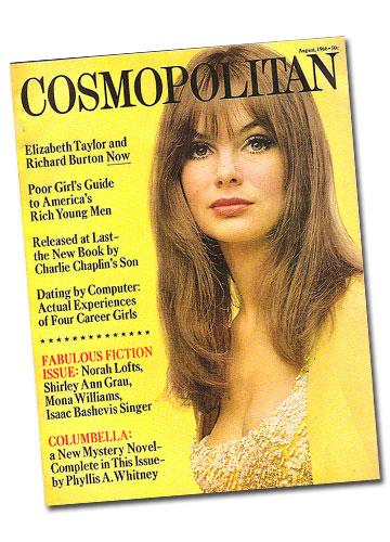 מגזין ''קוסמופוליטן'', 1966