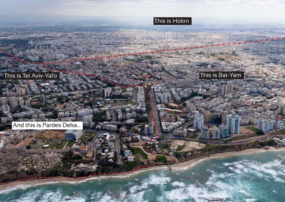 בניסיון להפוך שכונת פחונים גרועה למקום אטרקטיבי: ניר צרפתי בוחן את פרדס דקה, בגבול יפו בת ים (צילום: ניר צרפתי)