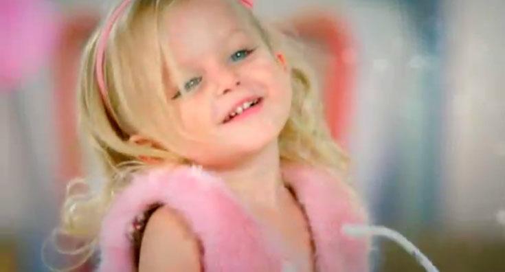 מה בדיוק היא אמורה לרצות בגיל הזה? תמונה מתוך סרטון הפרסומת