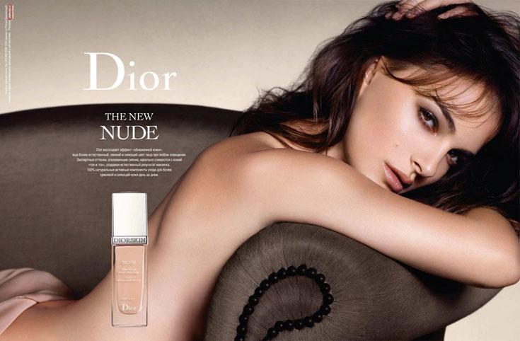חלון הזדמנויות. נטלי פורטמן בקמפיין ל - Rouge Nude