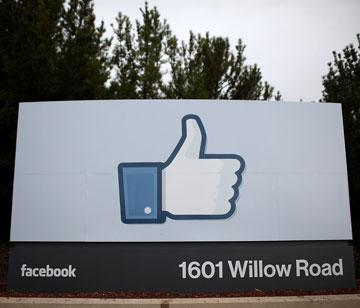 פייסבוק סירבה לפרסם את עלות הפרויקט (צילום: thinkstock)