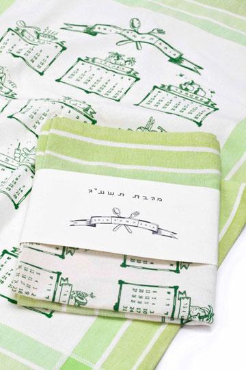 מגבת מטבח עם הדפס לוח שנה, 39 שקלים (צילום: דן לב)