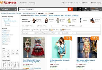 מחירים מצחיקים. aliexpress (מתוך: aliexpress.com)
