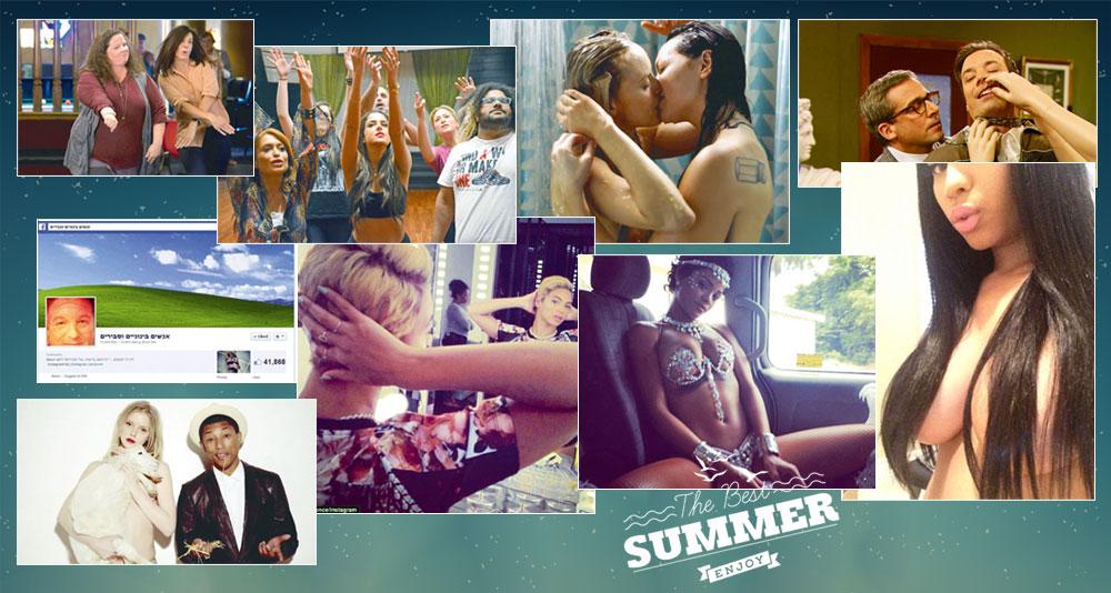 איך היינו צולחים את הקיץ בלעדיכם?