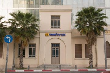 שימור בניין ועד הקהילה ברחוב יבנה בתל אביב (צילום: מיכל בר אור)