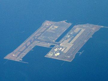בלב ים. אוסקה (צילום: Tdk, cc)