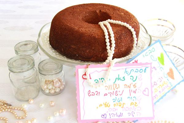 הכי כיף לקבל: ברכה ועוגה יחד (צילום: אסנת לסטר )