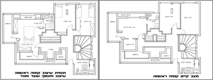 """תוכניות קומת המגורים """"לפני"""" (מימין) ו""""אחרי"""". חלוקת החדרים לא שונתה, למעט ביטול חדר הארונות של ההורים. במקומו הותקנו שני ארונות בגדים - שלה ושלו. הגשר שהוביל לחדר ההורים הורחב, לטובת ספריות (תכנית: ענבר מנגד)"""