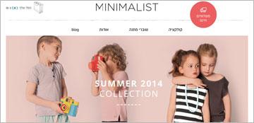 Minimalist. אתר נוח המאפשר חיפוש ממוקד מטרה (מתוך minimalist.co.il)
