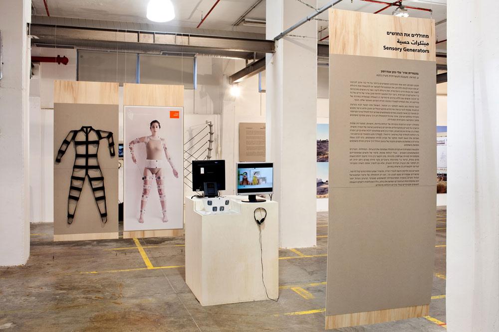 תערוכת בוגרי בית הספר לעיצוב של המכללה למינהל. מעיצוב מוצר ועד תכנון עירוני (צילום: קובי לביא)