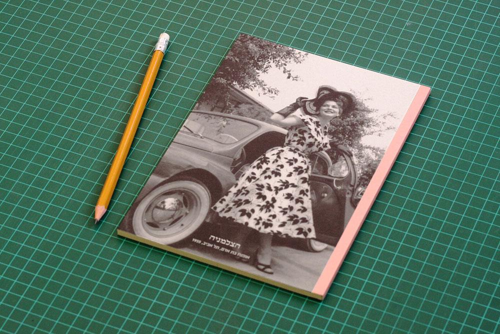 חובבי ההיסטוריה והרטרו יאהבו את סדרת המחברות מתוך האוסף הנדיר של ''הצלמניה'', חנות הצילום התל אביבית הוותיקה, שתיעדה את העיר משנות ה-30 של המאה הקודמת. 24 שקל (צילום: רודי ויסנשטיין)
