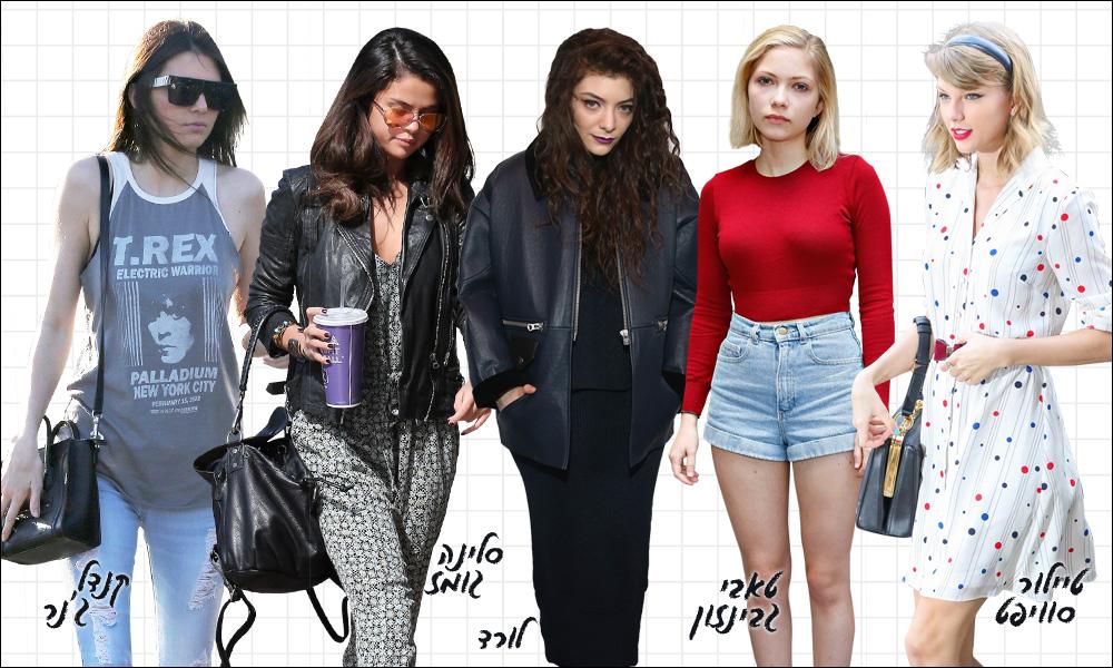 איזו אישיות אופנתית תרצי לאמץ לשנה החדשה? כוכבות הנוער הופכות כל יציאה מהבית לתצוגת אופנה קטנה (צילום: gettyimages, splash)