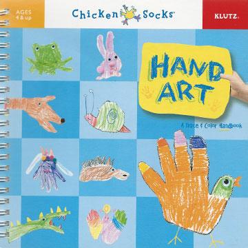 ציורי ידיים