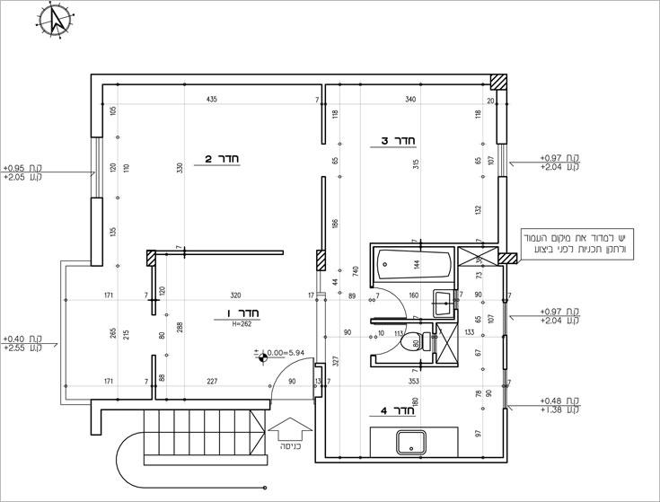 תוכנית הדירה הישנה, ששטחה היה 45 מ''ר (באדיבות רומי סילבר בנית )