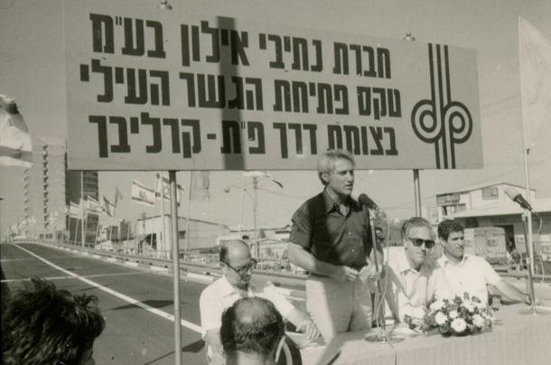 אנחנו מכריזים בזאת. חנוכת גשר הנשרים (מעריב) ב-1976. גם שגריר בלגיה נכח בטקס (צילום: יוסף ליאור, באדיבות הארכיון העירוני, עיריית תל אביב יפו)