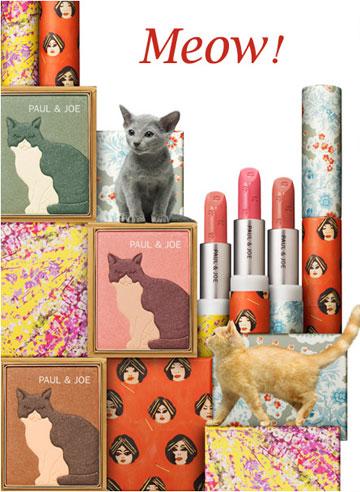 חתולים בקמפיין מוצרי הטיפוח של פול אנד ג'ו