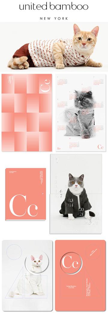 חתולים בלוח השנה של מותג האופנה והאקססוריז United Bamboo