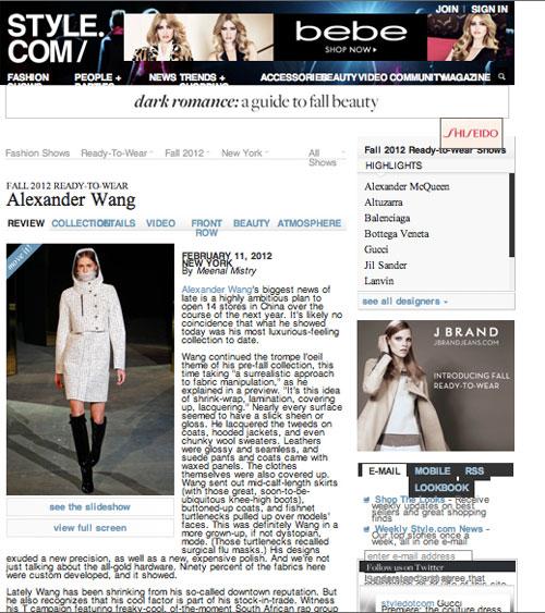 style.com. רפרוף של דקות ספורות באתר יעניק לכם אינפורמציה מעמיקה  (מתוך style.com)