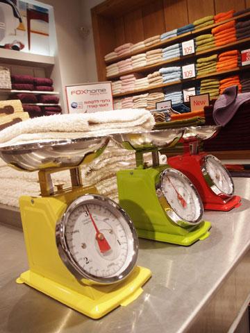 משקל למטבח, 50 שקלים (צילום: גילי אונגר)