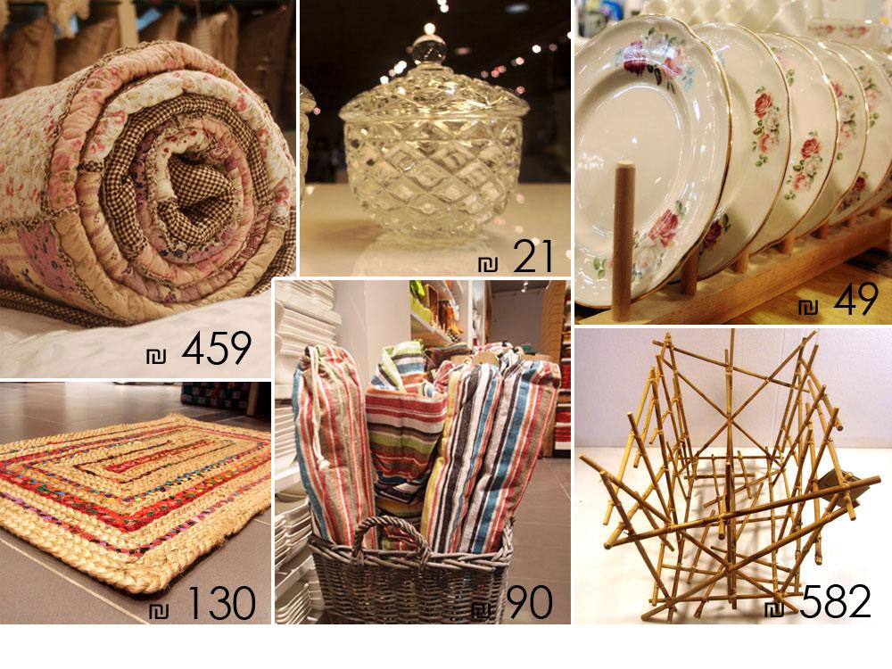 משמאל למעלה ובכיוון השעון: שמיכת קווילט איכותית (459 שקלים, גולף אנד קו), כלי זכוכית (21 שקלים, IDdesign), צלחות עוגה אנגליות (49 שקלים לאחת, המשביר לצרכן), מעמד עיתונים מעוצב מבמבוק (582 שקלים, טולמנ'ס), ערסל מגולגל (90 שקלים, פוקס הום) ושטיח סף צבעוני (130 שקלים, פוקס הום) (צילום: גילי אונגר)