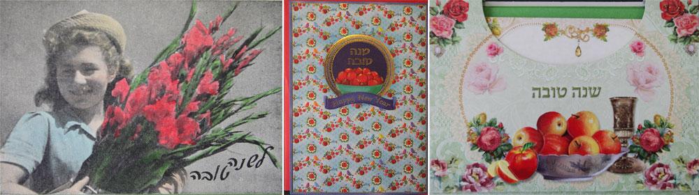 פרחים בלי קנה (משמאל לימין): מוטיב הפרחים לא היה פופולרי אז (משמאל) כפי שהוא היום, והרבה פחות נוצץ ופלסטיקי. משפחת דורפצאון העדיפה שדות חקלאיים על פני זרי פרחים (צילום רפרודוקציה: אמית הרמן)