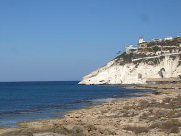 ראש הנקרה. פנורמה יפהפייה המרחיקה עד למפרץ חיפה (צילום: אריאלה אפללו)