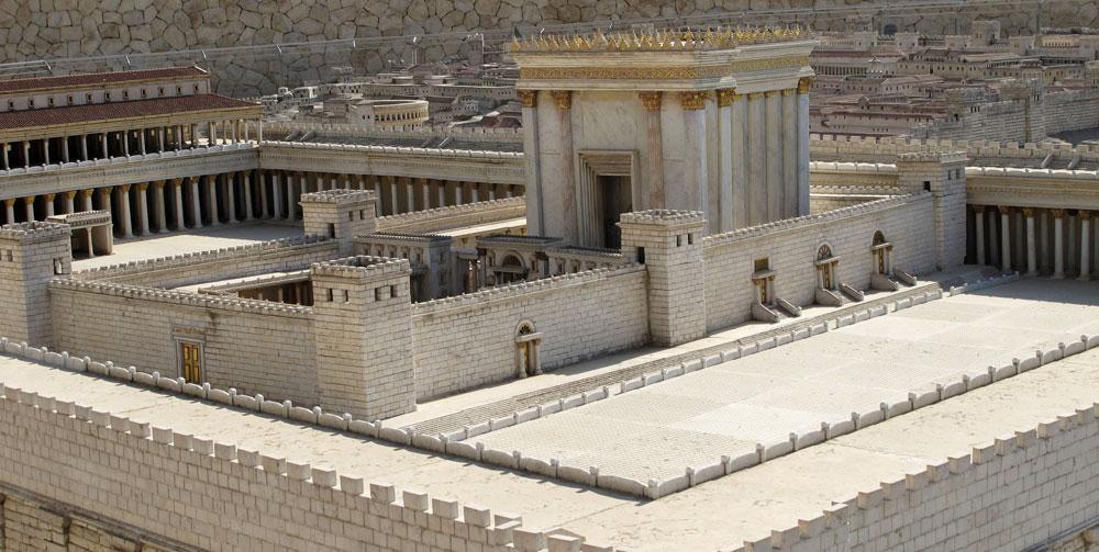 איך באמת נראה בית המקדש שבנה הורדוס? - Xnet