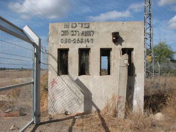 תחנת טיגארט בגדרה. היסטוריה מנדטורית וציונית (צילום: מיכאל יעקובסון)