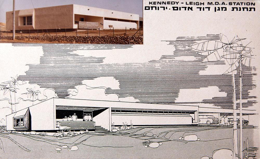 """הדמיה ותצלום של בניין מד""""א בירוחם שמשולם תיכנן (צילום: ענבל מרמרי)"""