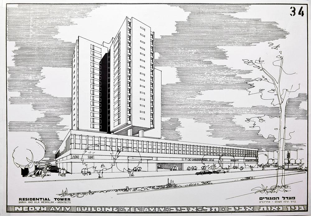 רישום של מגדל נאות אביב ולונדון מיניסטור. משולם השתתף בתכנון המגדל, לפני כ-40 שנה. גם השכן מלמטה, דוד פרלוב, השתמש בנוף שנשקף מהחלון לבסיס יצירתי (צילום: ענבל מרמרי)