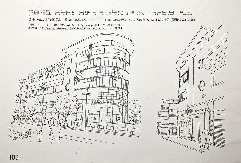 משולם הכין ''פרספקטיבות'' (הדמיות) לאדריכלים הבולטים בישראל, בקו מדויק להפליא שהוא מצליח לשרטט ב''טייק'' אחד (צילום: ענבל מרמרי)