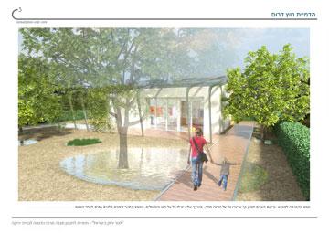 ההצעה שזכתה במקום השלישי (באדיבות תחרות 'לגור ירוק בישראל' של קק''ל בשיתוף המועצה הישראלית לבניה ירוקה)