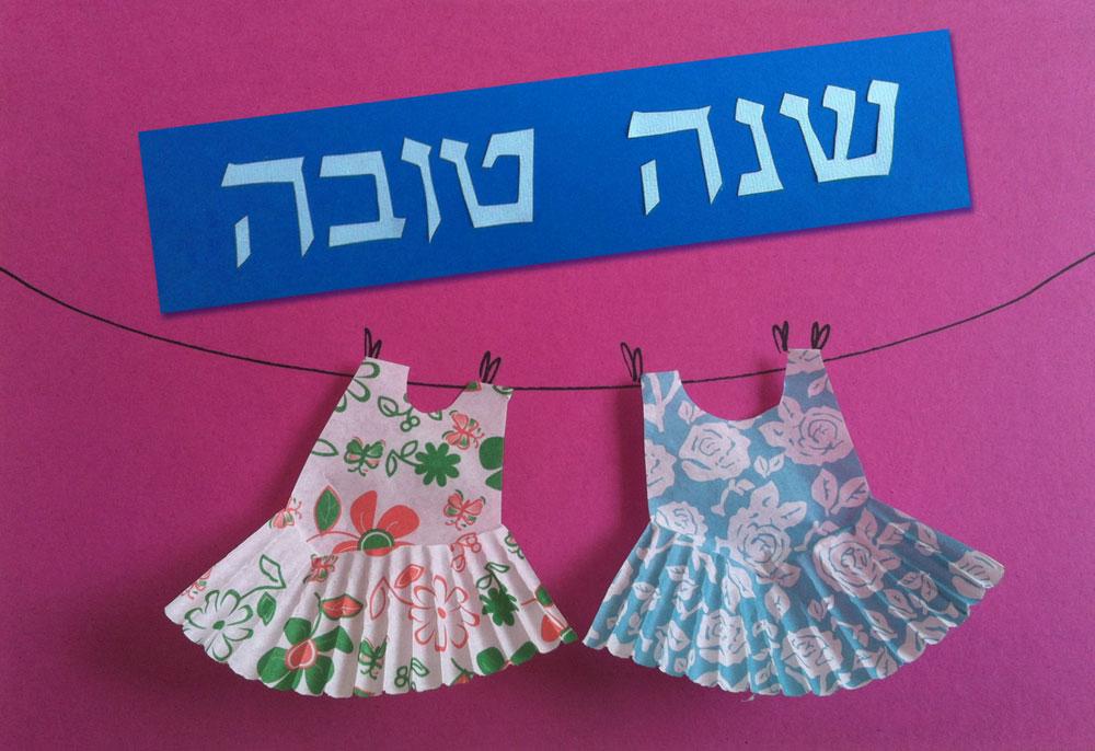 שמלה בממנג'ט של קאפקייקס. ברכה לחברה הכי טובה (צילום: אפרת חסון דה בוטון  )